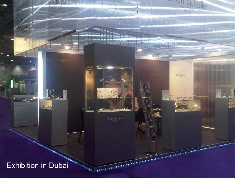 Vision X Dubai, World Trade Centre (Dubai Exhibition Centre)